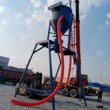 自吸式粉煤灰清庫裝車輸送機 礦粉卸船氣力抽灰機