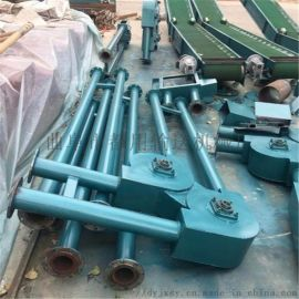 粉体气力输送设备 fu350链式输送机图纸 LJX