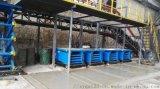 固定式液壓升降裝卸作業動力貨梯