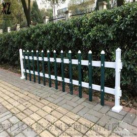 PVC草坪围栏,黑河塑钢草坪护栏护栏定制造型美观