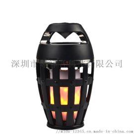 火焰燈藍牙音箱