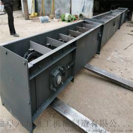 fu链式输送机参数 重型板链输送机耐高温多少度 L