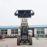 自上料混凝土搅拌斗装载机 搅拌斗式铲车 强制搅拌机
