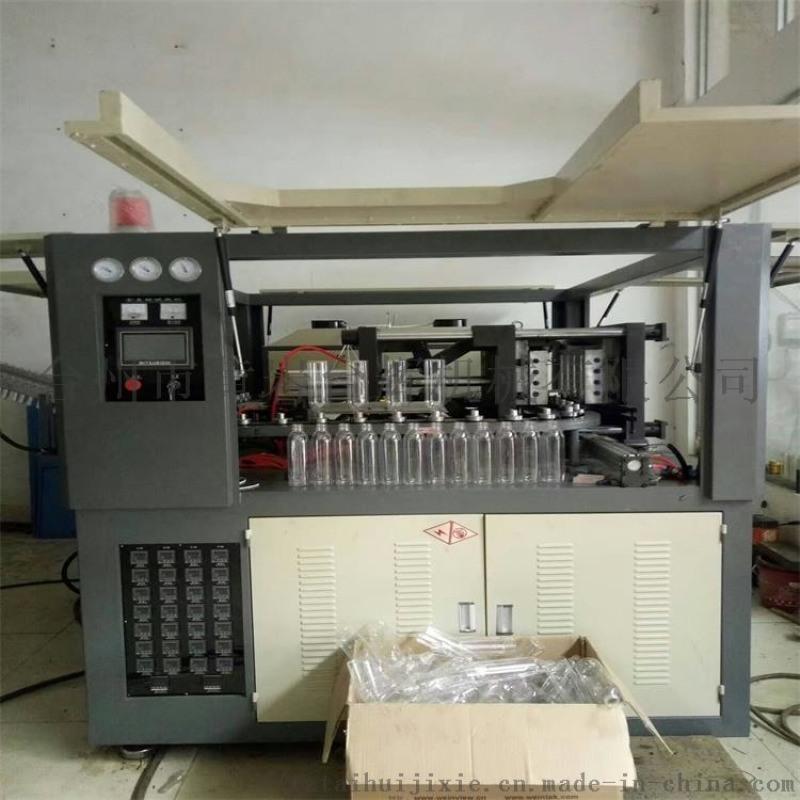 供应全自动矿泉水瓶吹瓶机  厂家免费维护维修