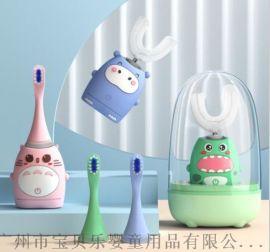 贴牌U型儿童电动牙刷全自动声波刷牙神器充电式口含