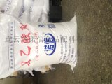 连云港预制肉制品、熟肉制品防腐保鲜剂