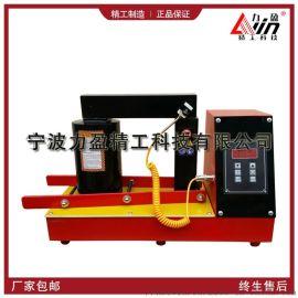 力盈供应非标定制AD-100D电机铝壳大型轴承感应加热器