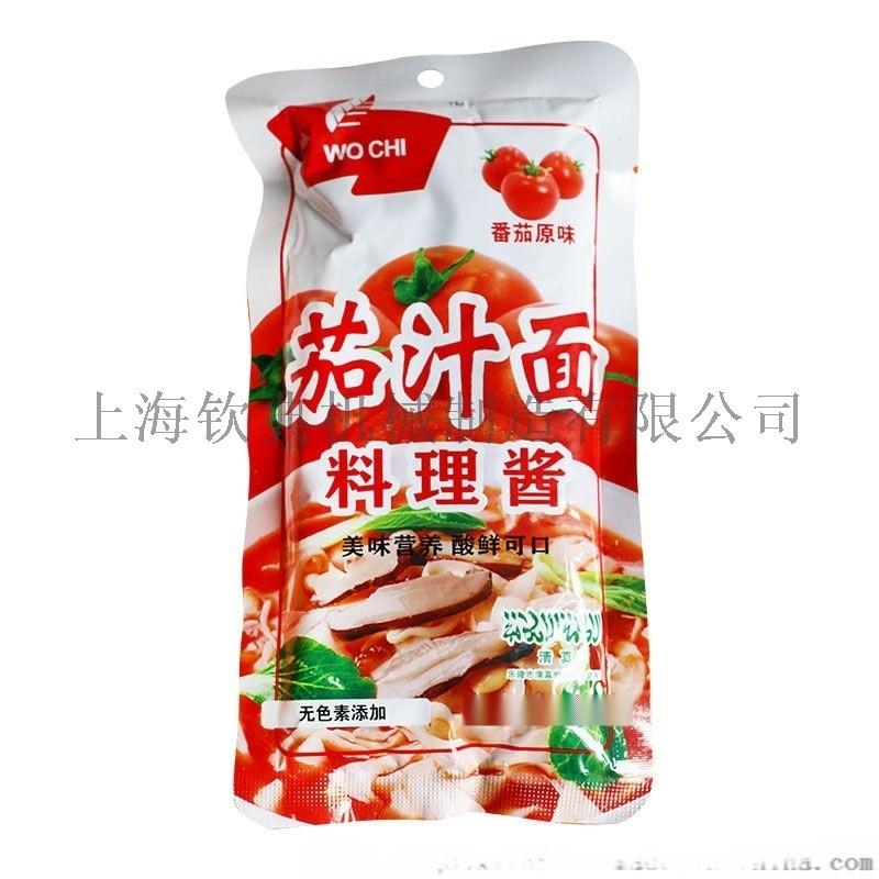 給袋式拌麪辣椒醬包裝機、火鍋底料填充包裝機