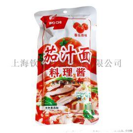 给袋式拌面辣椒酱包装机、火锅底料填充包装机
