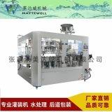 美達威機械供應碳酸飲料灌裝機
