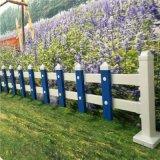 四川广安pvc护栏绿化护栏 乡村美化草坪护栏
