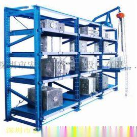深圳模具货架|模具架|抽屉式模具架|模具架厂家