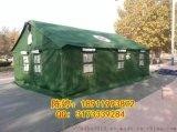 迷彩折叠班用帐篷,野战拉链班用帐篷