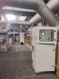 冶金企業的除塵設施氣體在線監測系統
