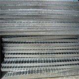 防滑钢格板厂家供应于平台、楼梯、走道'