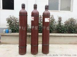 高纯甲烷 原厂直发 贝斯特氣体