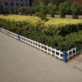 云南普洱沈阳pvc护栏厂 市政绿化围栏