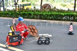 河南自來水管道檢測機器人CS-P300C廠家價格