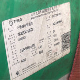 2205不鏽鋼板供應價格 惠州310S耐高溫鋼板