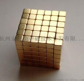 钕铁硼方块,F5X5X5立方体