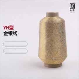 志源纺织 新品上市YH型有色金银线金银丝 大量现货批发规格齐全