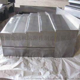 云南钻铣加工中心防护罩 导轨防护罩 钢板护罩