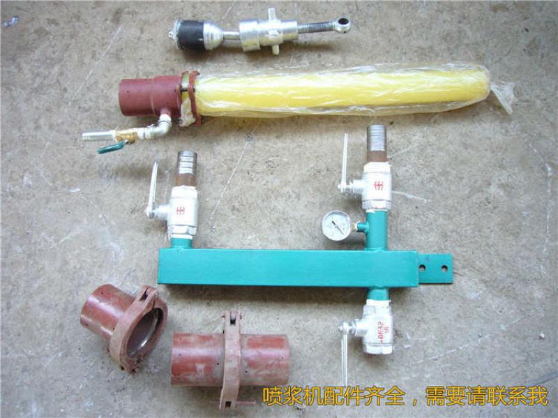 重庆璧山PZ-7干喷机/喷浆机易损件物美价廉