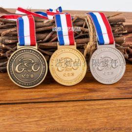 大业奖牌专业定制 运动会比赛定制**奖牌学校订做
