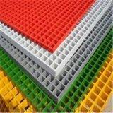 玻璃鋼地溝蓋板FRP玻璃鋼格柵聚乙烯樹脂格柵板