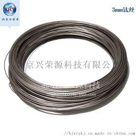 99.9%钛丝1-6mmTA2纯钛丝钛直丝 钛盘丝