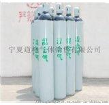 銀川二氧化碳和氬氣混合氣廠家直供,量大優惠