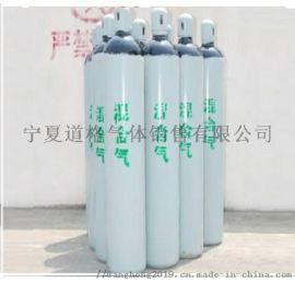 银川二氧化碳和氩气混合气厂家直供,量大优惠