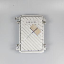 叶面温度记录仪 智能叶片温度监测检测仪