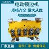 470彩钢瓦直立锁边机 坚固耐用