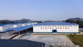 寶鋼養殖車間用軍綠彩塗鋼板-鋼廠直發