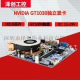 MINI-ITX獨顯工控主板 H310晶片