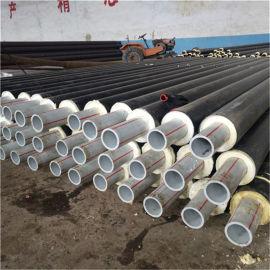 庆阳聚氨酯直埋保温管钢管DN65/76钢塑复合保温管