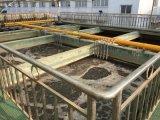洛陽市電纜隧道斷裂縫防水補漏公司