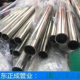 達標304不鏽鋼製品管,國標304不鏽鋼製品管