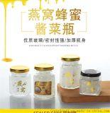 玻璃柠檬膏瓶子生产厂家柠檬蜂蜜瓶子