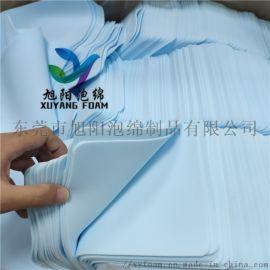 厂家定做 pva吸水海绵片材 PVA化妆海绵块