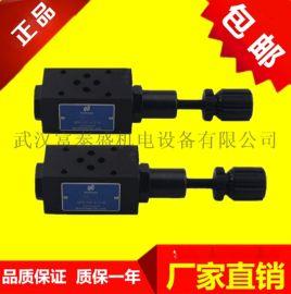 供应DMT-03-3C2-W电磁阀/压力阀
