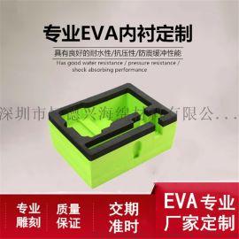 定做eva包装盒 雕刻成型eva内衬 防震包装
