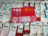 純棉香7天防臭襪子10元四雙模式地攤跑江湖產品批發