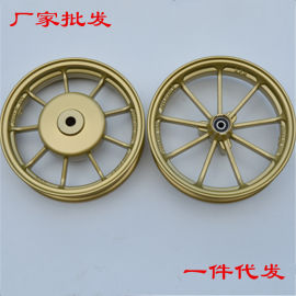摩托车轮毂10寸110前后轮一套电动车铝轮