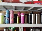 跑江湖地攤不鏽鋼真空保溫杯15元模式送廣告錄音供應商
