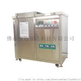大型商用餐厨垃圾处理器304不锈钢