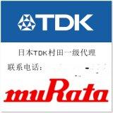 TDK無引線高壓電容 全系列型號供應