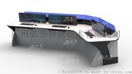 定制控制台 监控台 调度台 专业操作台生产厂家