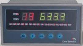XSL16温度巡检控制仪